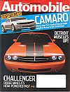 Image for product AUTO200602