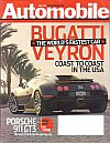 Image for product AUTO200606