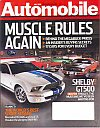 Image for product AUTO200607