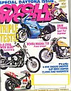 Cycle World June 1993