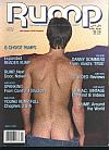 Image for product RUMP199208