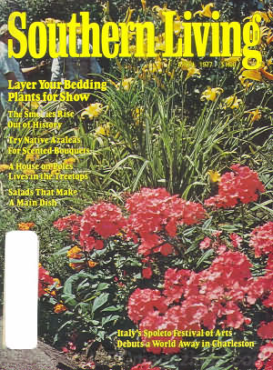 Southern Living April 1977