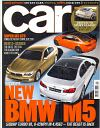 Image for product CAR201001