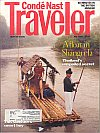 Conde Nast Traveler May 1993