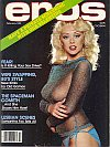 Image for product EROS198102