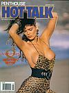 Image for product HOTT199109