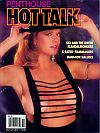 Image for product HOTT199111