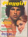 Playgirl August 1975