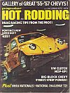 Popular Hot Rodding December 1972