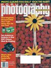 Image for product POPH199005