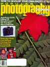 Image for product POPH199009