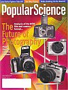 Image for product POPS199606