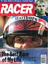 Image for product RACE199307