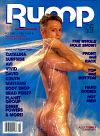 Image for product RUMP199210