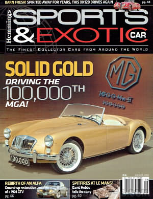 Sports & Exotic Car August 2008